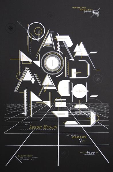 paranoid1-new
