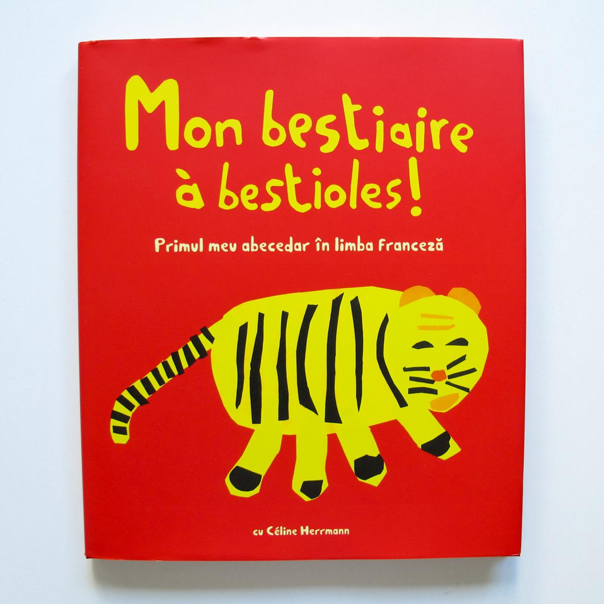 1 children book cover